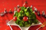 クリスマスツリーマッシュポテト