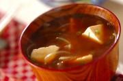 豆腐の赤みそ汁