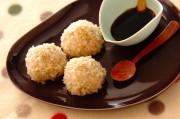 豆腐の蒸し米団子