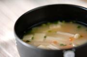 豆腐の白みそ汁