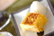 カニ入り卵焼き