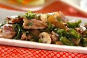 牛肉と春菊の炒め物