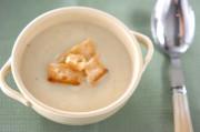 新ジャガスープ