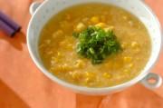 トウモロコシの中華スープ