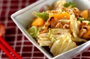 柿と白菜のサラダ