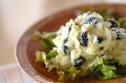 サツマイモと黒豆のサラダ