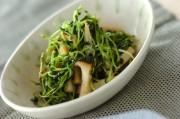 豆苗とエリンギの炒め物