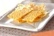 パリパリ焼きチーズ