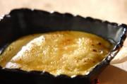 バナナグラタン