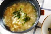 ホタテの卵汁