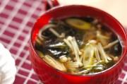 エノキとワカメの中華スープ