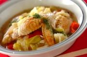 手羽先と野菜のスープ煮