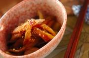 セロリのピリ辛炒り煮