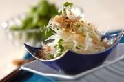 シャキシャキ大根のサラダ