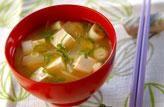 木綿豆腐&玉ネギみそ汁