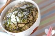 雑穀米のトロロご飯