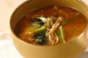 小松菜とエノキのみそ汁
