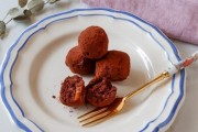 豆腐のイチジクトリュフ