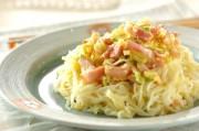 素麺deカルボナーラ
