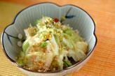 キャベツの梅サラダ
