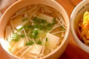 エノキと豆腐のみそ汁