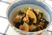 タケノコとツナとワカメの煮物
