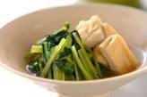 青菜の煮浸し