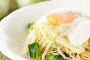 春野菜と白魚のパスタ