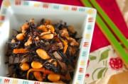 定番!昔ながらのヒジキと大豆の煮物