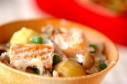 秋鮭の五目炊き込みご飯
