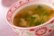 クコの実の中華スープ