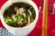刻みモロヘイヤのスープ