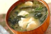 豆腐のゴマみそ汁