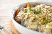カボチャのひき肉のクリームソース・グラタン