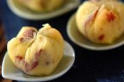サツマイモとチーズの茶巾しぼり