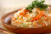 野菜たっぷりタイ風素麺