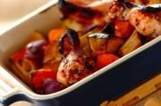 手羽元と焼き野菜のオーブン焼き