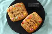 大きなデコレーションクッキー