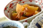 簡単副菜!こくウマ大根とツナの煮物
