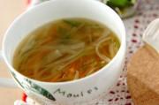野菜のコンソメスープ