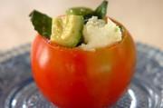 カップトマトのアボカドサラダ