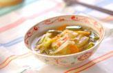 冬瓜のスープ煮