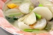 カブとタラのスープ