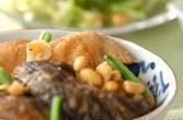 手羽とナスの煮物