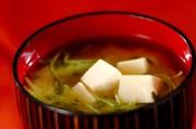 豆腐と豆苗のみそ汁