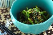 青菜のゴマ和え