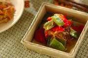 モロッコインゲンとしらたきの炒め煮
