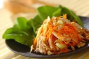 鶏肉とセロリのサラダ