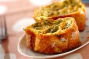 粉チーズのフレンチトースト