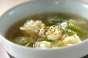 ネギと豆腐のショウガスープ